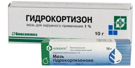 Kenőcs levomekol a szemészetben. A Levomekol-t az árpa kezelésére használják?